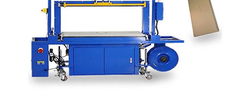 加压型自动打包机产品详情