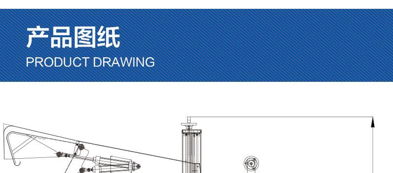 自动折盖封箱机SPF-06产品详情