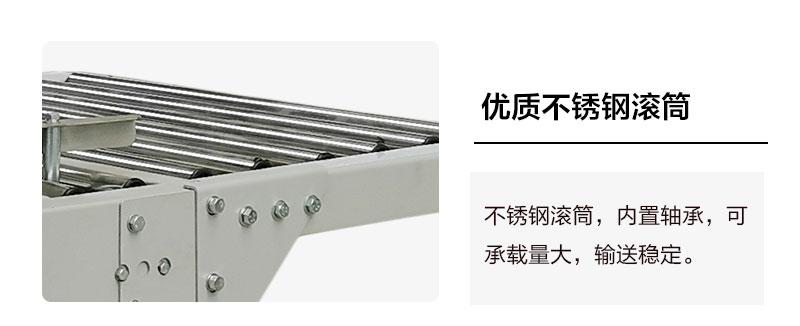 上下一字封箱机SPF-02产品详情