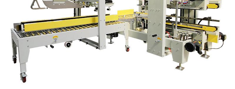 工字型/H型自动封箱机产品详情