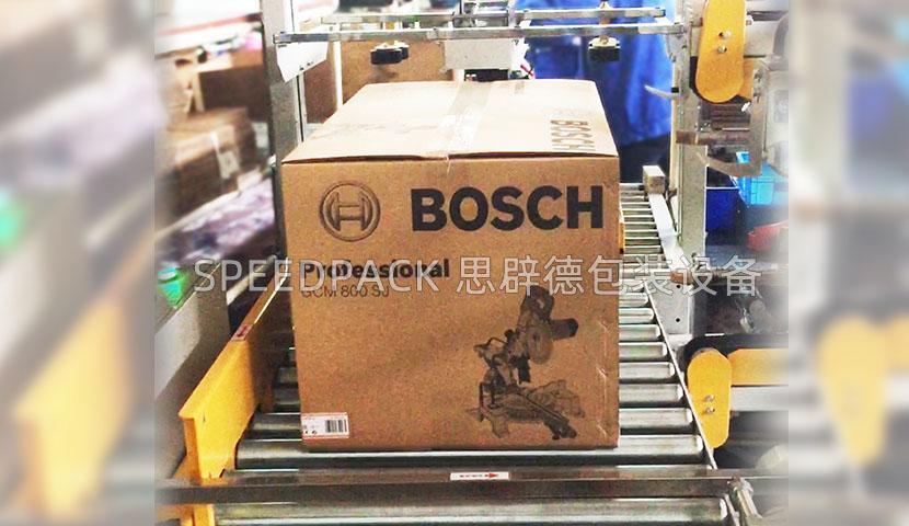 BOSCH博世产品包装自动化开箱、封箱